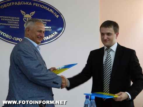 Партнерство між Кіровоградською митницею та регіональними промисловцями і підприємцями (фото)