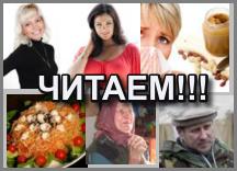 Самое читаемое в Кировограде