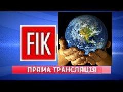 Кировоград:Прямой эфир