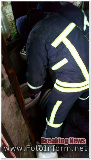 Кропивницькому, на чоловіка впала газова плита, ФОТО, чп,