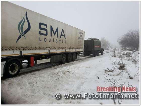 Впродовж минулої доби пожежно-рятувальні підрозділи Кіровоградської області здійснили 6 виїздів для надання допомоги водіям вантажних автомобілів, які застрягли на складних ділянках доріг.