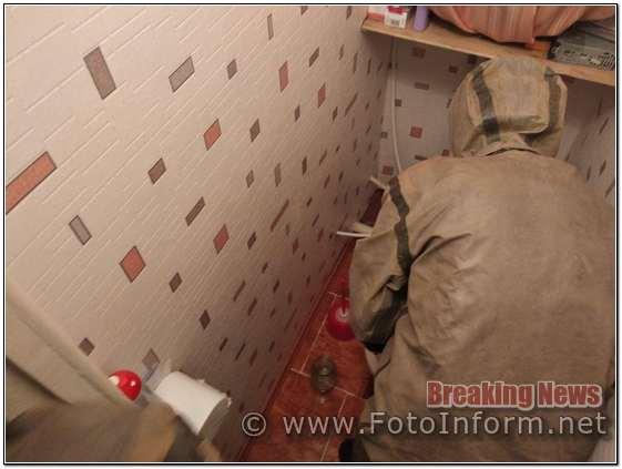 а Кіровоградщині рятувальники провели демеркуризацію у житловій квартирі