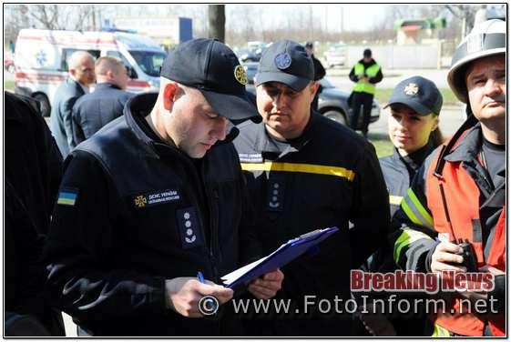 Навчання у Кропивницькому: вибух газу у багатоповерхівці