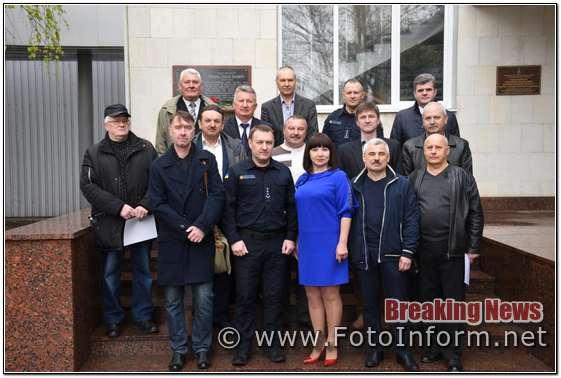 У Кропивницькому привітали ветеранів та пенсіонерів пожежної охорони