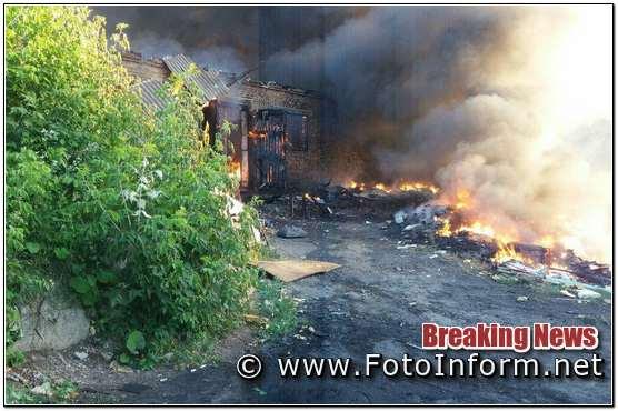 Оперативна інформація щодо пожежі на Кіровоградщині