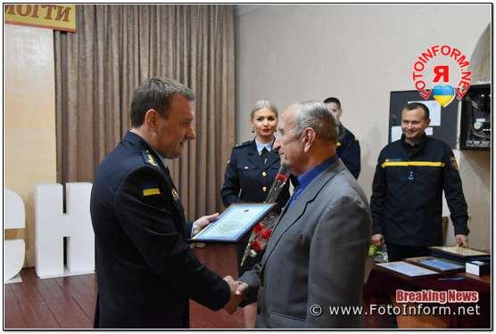 У Кропивницькому рятувальники відзначили професійне свято (фоторепортаж)