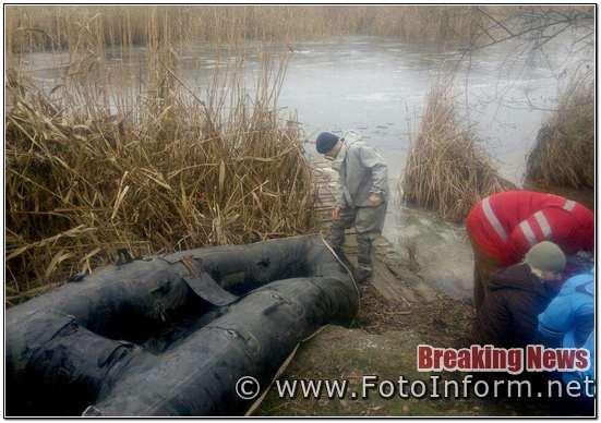 У Кропивницькому в Інгулі втопився чоловік