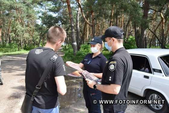 На Кіровоградщини рейдові групи патрулюють лісові масиви