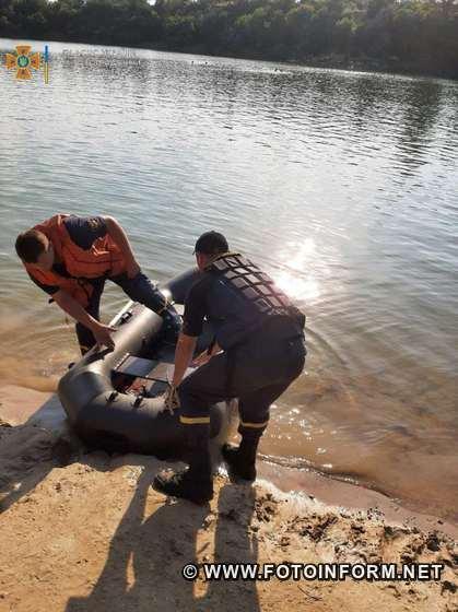 17 липня о 17:54 до Служби порятунку «101» надійшло повідомлення про те, що у штучній водоймі мікрорайону Розріз «Байдаківській» м. Олександрія виявлено тіло дівчини 2005 р.н. та потрібна допомога по вилученню його з води.