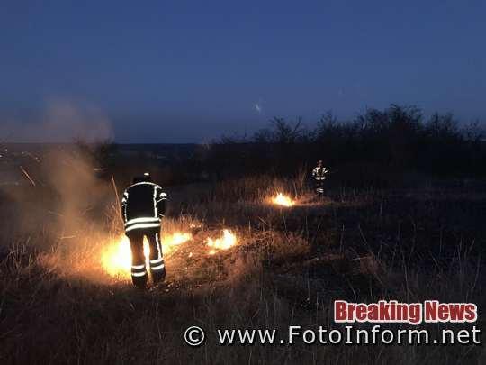 22 лютого пожежно-рятувальні підрозділи Кіровоградської області 4 рази залучались на гасіння пожеж сухої рослинності на відкритих територіях.