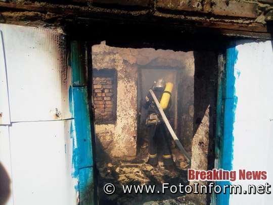 Кіровоградщина: на пожежі виявили тіла трьох загиблих дітей