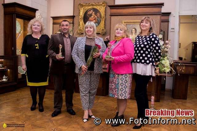 У Кропивницькому відзначили лауреатів премії імені В. Ястребова. Церемонія нагородження відбулась сьогодні, 18 травня, у обласному краєзнавчому музеї.