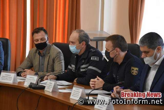 19 травня у Кропивницькому відбулось засідання обласної комісії з питань ТЕБ та НС під головуванням очільника Кіровоградської облдержадміністрації Андрія Балоня.