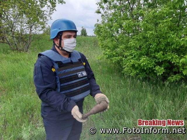 На Кіровоградщині сапери знищили мінометну міну