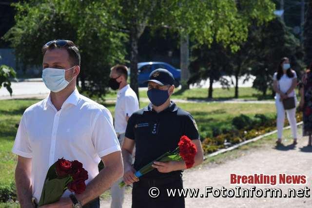 У Кропивницькому до Дня Конституції України відбулися загальноміські заходи