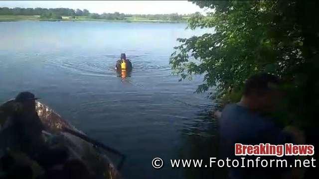 На Кіровоградщині в річці втопився чоловік