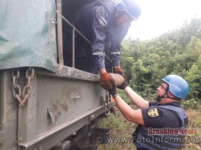 На Кіровоградщині сапери знищили артилерійський снаряд та мінометну міну