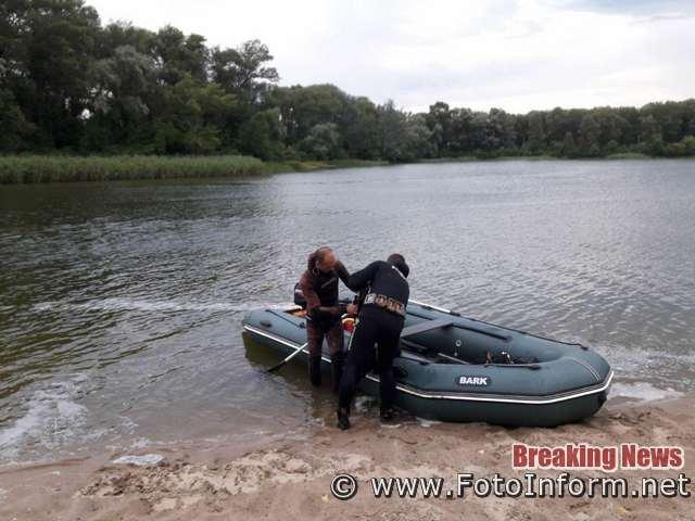 На Кіровоградщині хлопець пішов купатися на річку та втопився