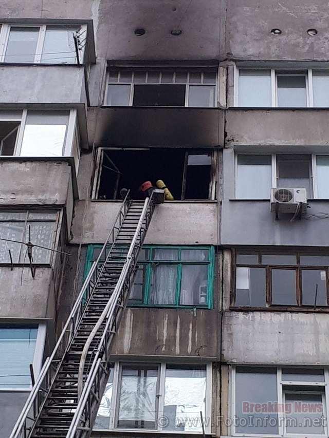 2 серпня о 14:50 до Служби порятунку «101» надійшло повідомлення про пожежу по вул. Попова в обласному центрі.