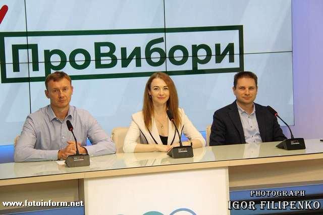 У Кропивницькому відбувся журналістський виборчий марафон , місцеві вибори, cbn, фото игоря филипенко