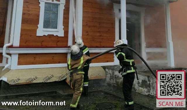 На Кіровоградщині горить церква