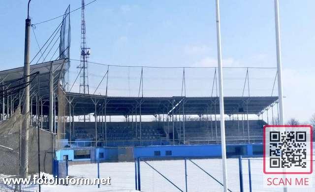 добудувати бейсбольний стадіон