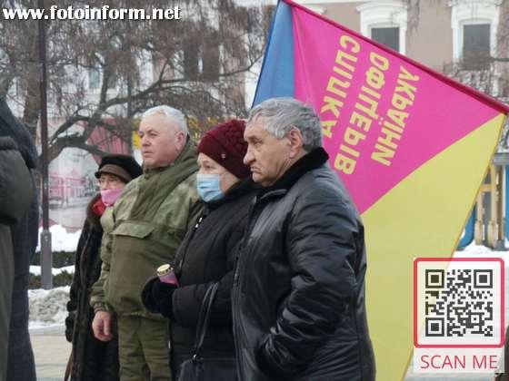 Сьогодні, 20 лютого, представники міської організації ВО «Свобода» вшанували память Героїв Небесної Сотні