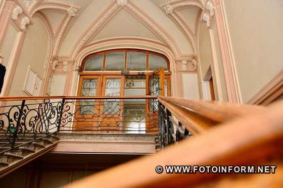 У Кропивницькому будівлю Нацбанку