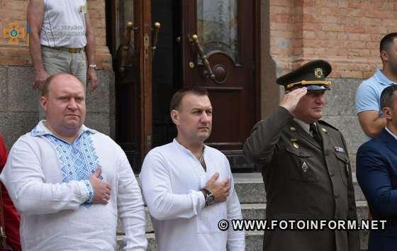 рятувальники взяли участь в урочистих заходах з нагоди 25-ї річниці Конституції України