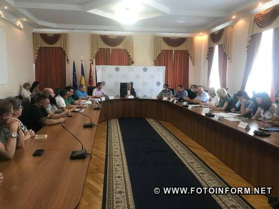 У Кропивницькому обговорювали питання перевезень пільговиків