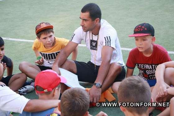футбольный турнир среди молодежи