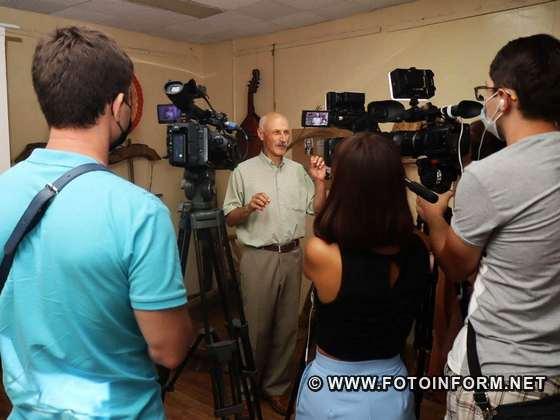 Кропивницькому презентували виставку «Легенди чумацького шляху»