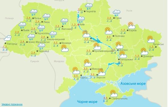 Погода на Новый год в Кропивницком