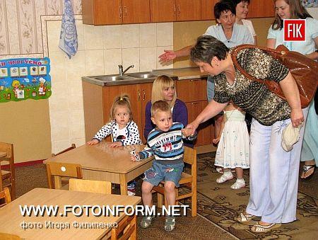 Кировоград: в детском доме начал работать детский сад (ФОТО)