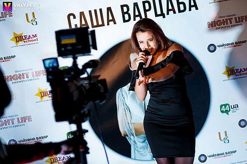 В столице Украины состоялось яркое событие - презентация новой программы одного из самых эпатажных артистов страны Саши Варцаба.