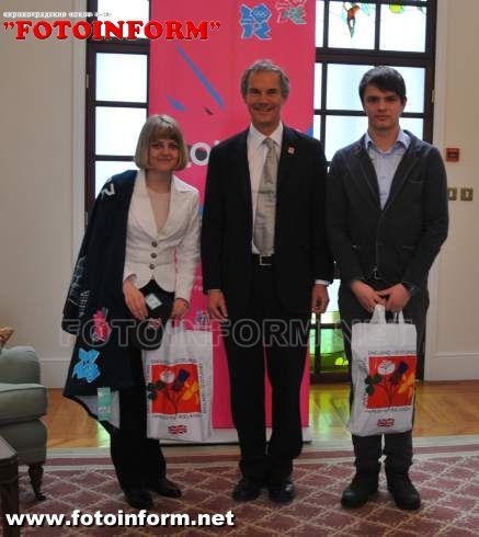 Кіровоградці побували на прийомі у Посла Великобританії в Україні