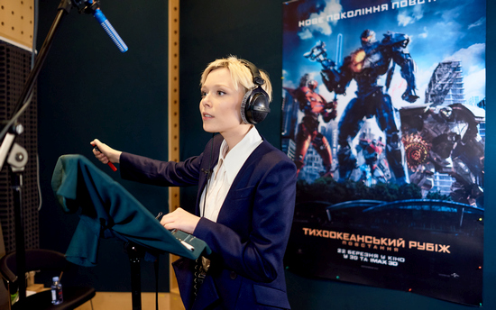 Українка Іванна Сахно у голлівудському блокбастері «Тихоокеанський рубіж: Повстання»