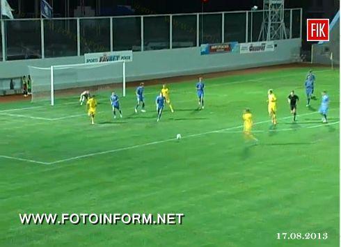 Харьковский «Гелиос» принимал на своем поле ФК «Зирка»