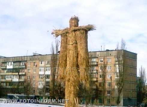 Зима: Новий привід для туристичних пригод на Кіровоградщині (ФОТО)
